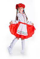 Украинский национальный костюм для девочки / BL -  ДН8