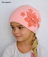 Двойная шапка для девочки , фото 1