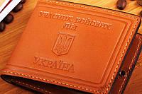 Обложка на удостоверение УБД, натуральная кожа