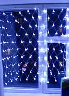 Гирлянда-сетка для улицы 1.5мх1.5м 120 ярко БЕЛАЯ LED,черный провод диаметр 2мм
