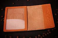 Обложка кожаная на паспорт, фото 1