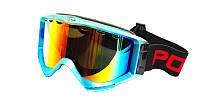Защитные лыжные очки POLIZIA