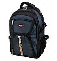 Рюкзак городской нейлоновый синий