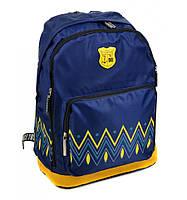 Рюкзак для подростка