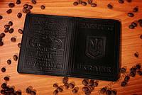 Обложка на паспорт , Натуральная Кожа