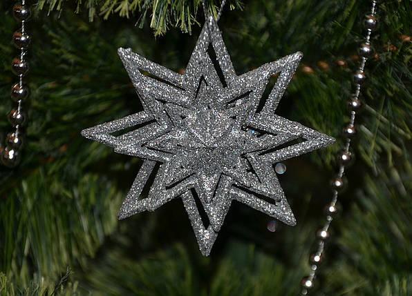 Новогоднее украшение Звезда объемная серебро 0338, фото 2