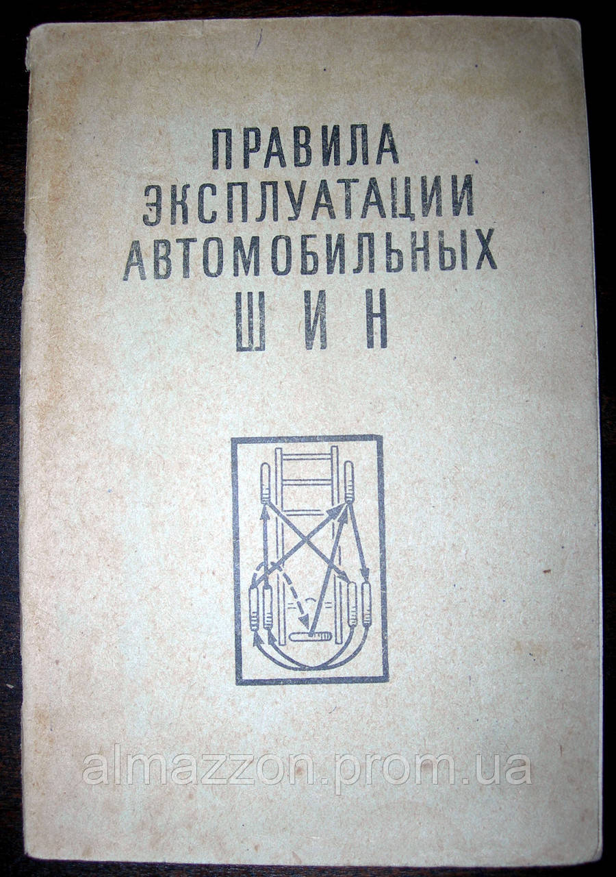 Правила эксплуатации шин