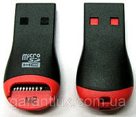 USB - кардридер microSD (cardreader, карт-ридер под СД карту памяти)