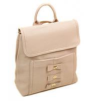 Рюкзак стильный бежевый