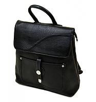 Рюкзак брендовый