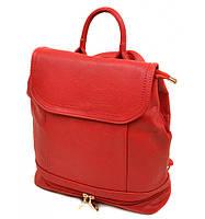 Рюкзак маленький красный