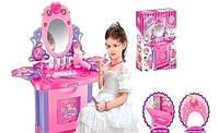 Детский туалетный столик Салон красоты