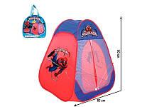 Десткая палатка игровая Человек Паук