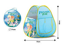 Палатка детская для девочки Фроузен