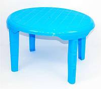 Синий столик детский пластиковый