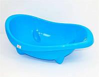 Голубая ванночка для купания младенца