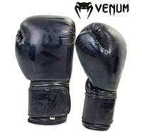 Перчатки боксерские VENUM FLEX black 10,12 oz