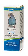 Витамины Canina Petvital V 70 при диареи у декоративных птиц (драже) 10 грамм