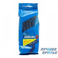Одноразовый бритвенный станок Gillette 2