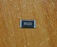 Резистор SMD 2512 0.02Ом 1%