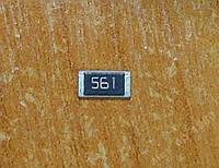 Резистор SMD 2010 560Ом 5%
