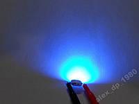 3Вт светодиод 60-80 лм синий 460-470нм