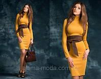 Облегающее платье миди  с воротником-стойка с трикотажным поясом