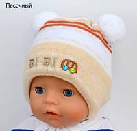Красивая шапочка для новорожденного с машинкой , фото 1