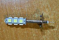 Лампа H1 12В противотуманка 13 5050 SMD LED