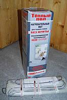 Нагревательный мат под плитку Hemstedt DH 1500W 12.5 Вт/м