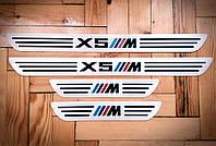 Накладки на пороги M для BMW X5 e70