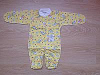 Человечек для новорожденного с закрытой ручкой 56/62 см желтый
