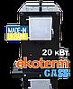 Пиролизный газогенераторный котел на дровах Ekoterm Gass 20 кВт