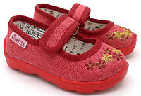 """Обувь детская домашняя / прогулочная. Модель 001-ЯВ """"Цветочки"""". Размеры: от 19 до 22,5."""