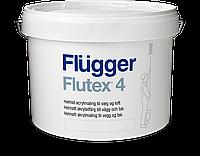 Краска Flugger Flutex 4(флюгер флютекс 4)- 3л, для стен и потолка матовая, латексная(бюджетная)