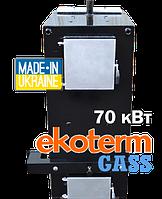Пиролизный газогенераторный котел на дровах Ekoterm Gass 70 кВт