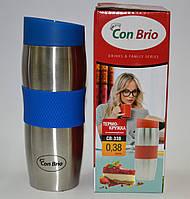Термокружка Con Brio CB-338
