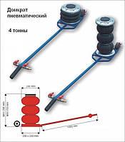 Домкрат пневматический POLARUS 4т