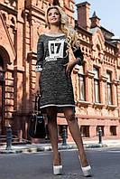 Красивое Платье туника  женское 44-50 ,доставка по Украине