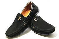 Детские подростковые мокасины Louis Vuitton