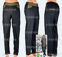 Женские лосины под джинсы на меху Nailali A801-3. Размер 48-50.