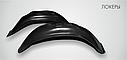 Подкрылки Daewoo NEXIA задние защита арок Нексия, фото 2