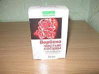 Вербена - чистые сосуды, капли форте, 50 мл, фото 1