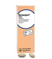 Ветмедин (Vetmedin) 5 мг. 50 табл.