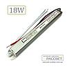 Блок питания 18W SLIM MTK-18-12 (12V 1.5А) ультратонкий для светодиодных лент, модулей, линеек