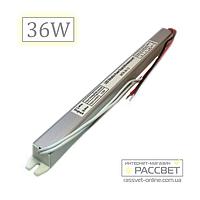 Блок питания 36W SLIM MTK-36-12 (12V 3А) ультратонкий для светодиодных лент, модулей, линеек