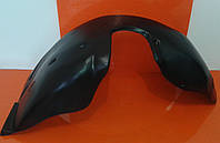 Подкрылки задние, защита арок Ford Mondeo (2000-2007) Форд Мондео