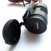 Гнездо USB  PLC-009