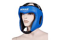 Шлем боксерский SENAT, кожзам