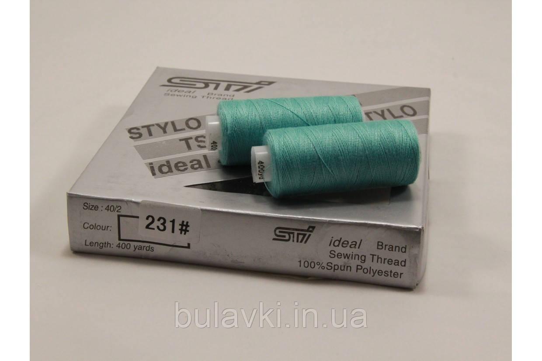 Нитки швейные №231 10шт